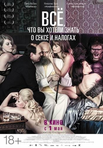 Добро пожаловать в кино клуб Креховецкого!